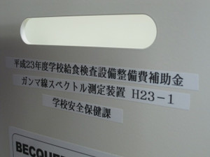 1107_4